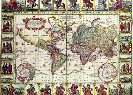 Карты книги часы